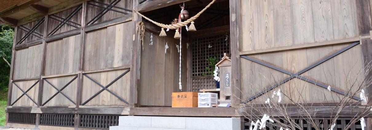 岩屋熊野座神社