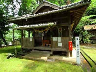神瀬住吉神社