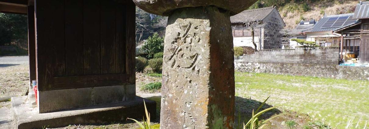 迫の庚申塔