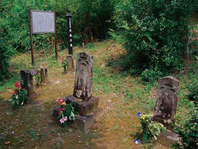 山田伝助の墓