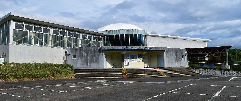湯前町B&G海洋センター