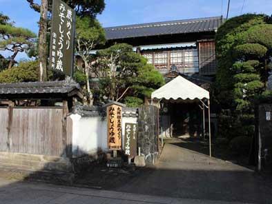 みそ・しょうゆ蔵(釜田醸造所)