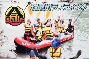 球磨川ラフティングAgain