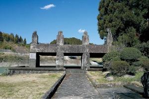 百太郎公園