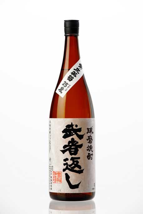 (資)寿福酒造場