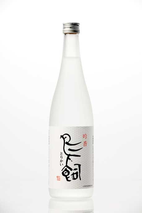 (株)鳥飼酒造
